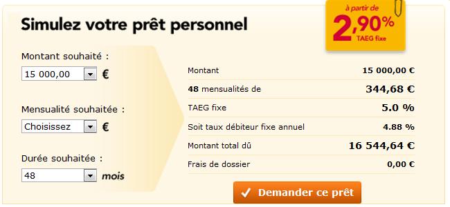 Simulation oney banque pr t personnel demande cr dit en ligne - Mon compte oney ...